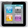Jailbreak pro iPod nano?