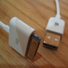 ipod-usb-cable