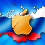 Apple Online Store otevřeno v Rusku. Kamenný obchod zatím v nedohlednu