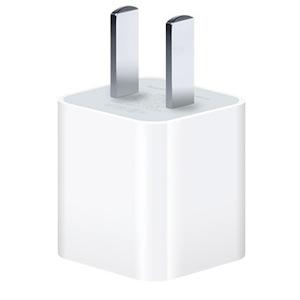 chinese charger icon nabíječka