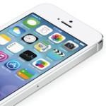 Apple představí nový iPhone 10. září, tvrdí All Things D