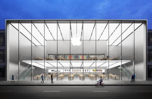 Nový Apple Store v Číně je dalším architektonickým skvostem