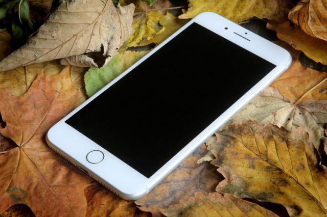 iphone7plus-jab1